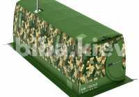 Купить всесезонная Зимняя отапливаемая палатка МОБИБА МБ-552 М2 Киев Украина, мобильные бани палатки.