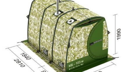 Купить универсальную кемпинговую палатку для всей семьи 2 в 1 палатка-баня. Киев Украина, доставка