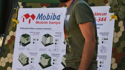 Максим Сутулов, лидер команды Мобиба Украина на выставке ActiveExpo Fest 2018