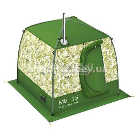 Мобильная баня палатка МОБИБА МБ-15 цена без печи. Купить с доставкой Украина, Киев