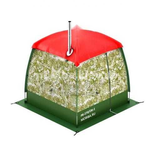 Купить искрозащитные накидки для палаток Мобиба Украина