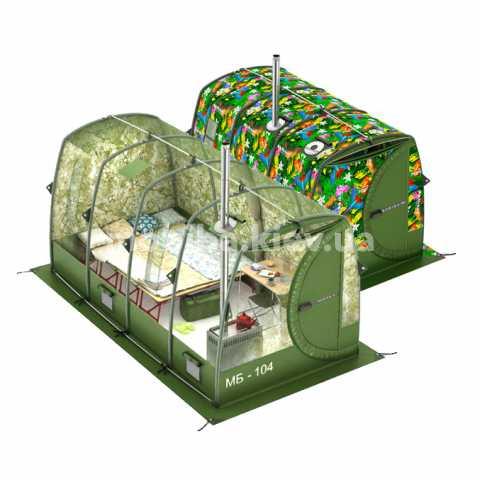 Купить большие кемпинговые универсальные палатки Mobiba Украина Киев. Доставка по Украине палаток для кемпинга Mobiba