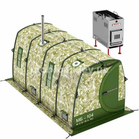 Комплект мобильной бани Мобиба МБ-104 М Эконом. Купить с доставкой Украина, Киев