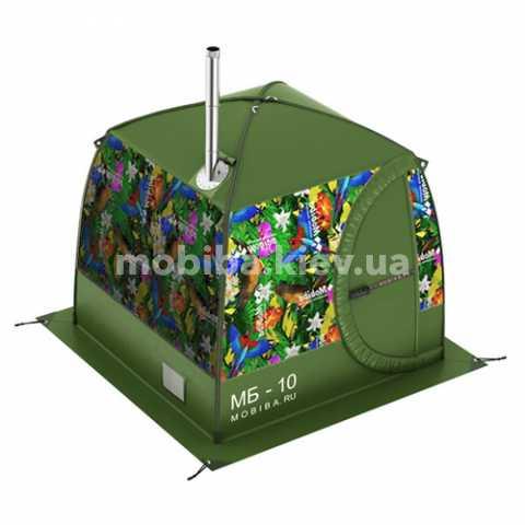 Мобиба МБ-10 А. Мобильные Бани палатки Мобиба купить Украина Киев. Доставка по Украине мобильных бань Mobiba