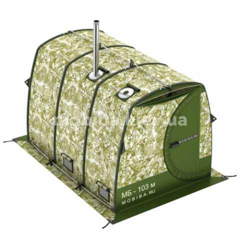 Мобиба МБ-103 М. Мобильные Бани палатки Мобиба купить Украина Киев. Доставка по Украине мобильных бань Mobiba
