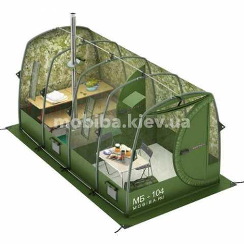 Мобиба МБ-104 М. Мобильные Бани палатки Мобиба купить Украина Киев. Доставка по Украине мобильных бань Mobiba