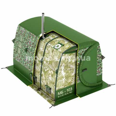 Купить Тент накидной для палатки Мобиба МБ-103 М Киев Украина, мобильніе бани палатки.