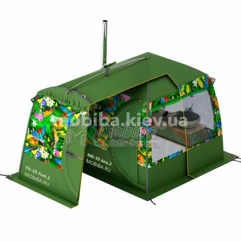 Купить Тент накидной для палатки Мобиба МБ-10А Акв.2 Киев Украина, мобильніе бани палатки.