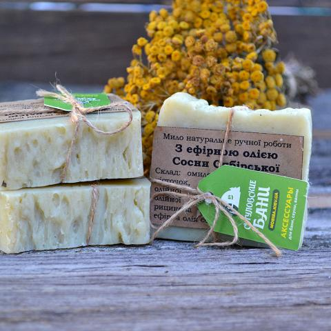 Купить Натуральное мыло ручной работы с эфирным маслом Сосны. Украина доставка Киев. Экологически чистое мыло для бани, сауны, косметических процедур