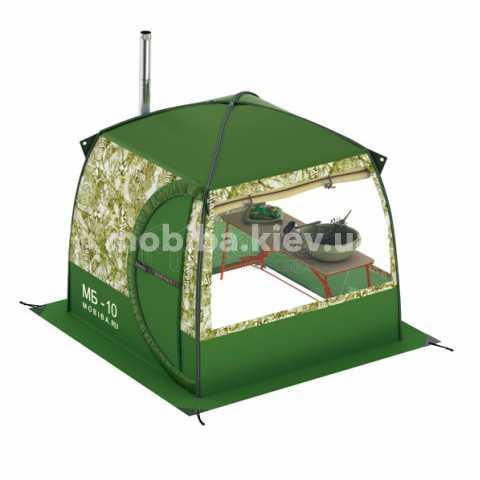 Мобильная баня палатка Мобиба МБ-10А Аквариум 2 без печи. Купить с доставкой Украина, Киев