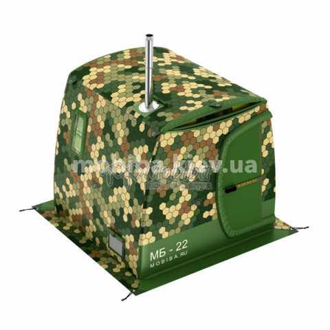Купить всесезонная Зимняя отапливаемая палатка МОБИБА МБ-22 М Киев Украина, мобильные бани палатки.