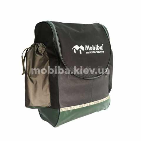 Ранец для комплекта мобильной бани Кайфандра. Купить Киев Украина