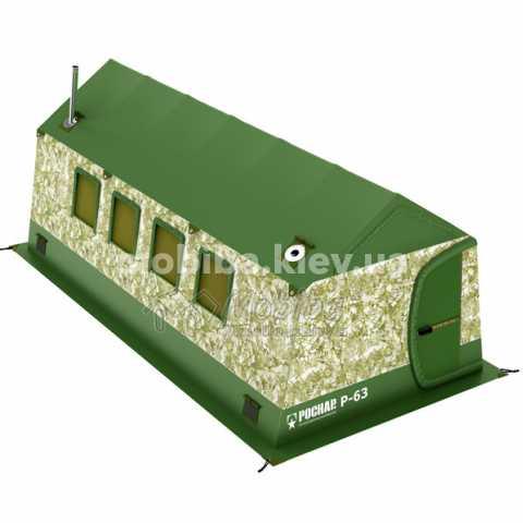 Всесезонная отапливаемая экспедиционная палатка РОСНАР Р-63 Мобиба. Купить с доставкой Украина, Киев