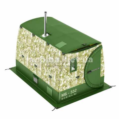 Купить всесезонная Зимняя отапливаемая палатка МОБИБА МБ-332 Киев Украина, мобильные бани палатки.