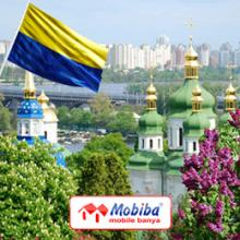 Mobiba Ukraine Dealer. Banya Heating Tents, Tents Stove, Camping Tents