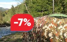 Скидки при покупке бани палатки Киев Украина. Акция снижена цена